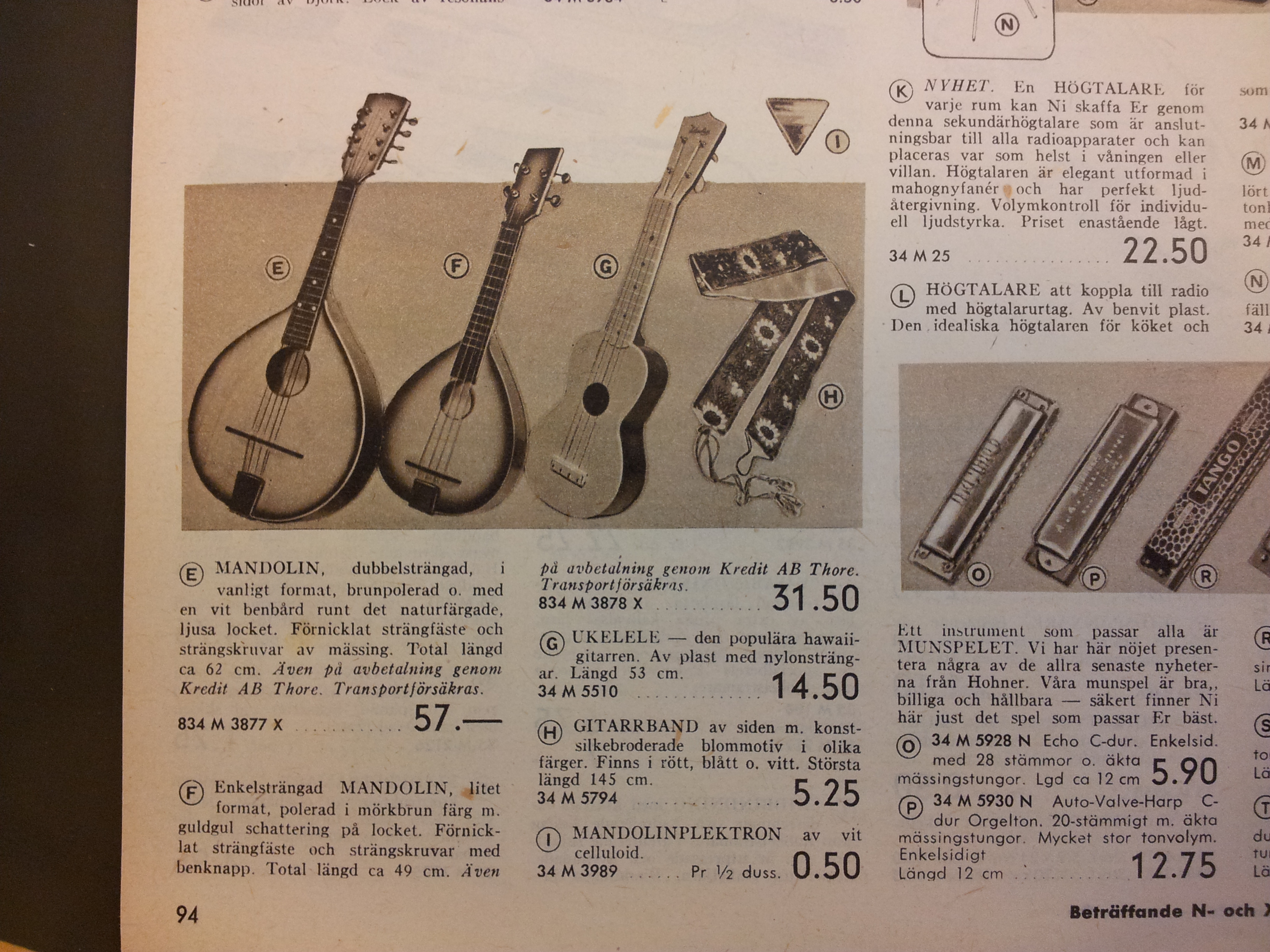 Åhlén & Holms specialkatalog 1954.